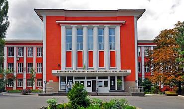 Donetsk National Medical University